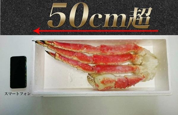 ずわい蟹姿1kgとタラバ蟹5Lサイズ足脚1kgの超特大セットがおすすめです。種類の違い2つのかにのセット特集。かに通販「カニ満腹キング」は、大きさ、味、価格、量で選んだ人気おすすめズワイガニの通販セットを特集でご紹介している満足キングです。ズワイガニ姿1kg&5Lタラバガニ3ズワイガニ姿,タラバガニ, らっしゃかに市場,ズワイガニ 通販,かに むき身,カニ ポーション,ズワイガニ通販 人気,ズワイガニ通販 おすすめ,激安,取り寄せ,お取り寄せ ,ボイル ,足,脚肉,かに,通販,カニ,かにしゃぶ,かに鍋,かに焼き ,ランキング,人気,おすすめ,口コミ,評判,3kg,1.5kg,2kg,5L,8L ,訳あり,旬,商品,kg,セット,サイト,本舗,購入,品質,販売,お届け,時期,送料 ,越前かに,鳥取かに,ワタリガニ,北海道 ,毛蟹,タラバガニ,ズワイガニ,蟹,毛ガニ