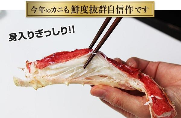 タラバガニ姿の通販で鮮度と特大!にこだわる方におすすめの北海道紋別生きたまま浜茹で!約1.4kgの人気売れ筋セットです。かに通販「カニ満腹キング」では、人気おすすめタラバガニの通販セットを特集しています。