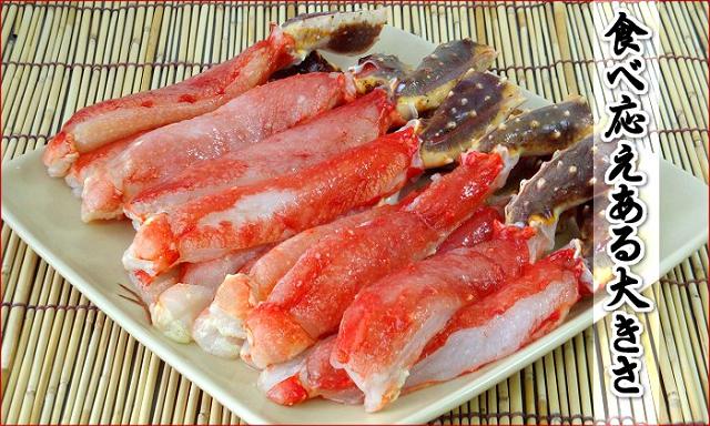 値段が高くなったタラバガニ、カット済みむき身にした食べやすくしたタラバガニむき身ポーションでお買い得なセットを2つご紹介しています。タラバガニポーション500g北海道網走