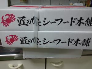 カニ刺身通販人気おすすめシーフード本舗口コミ評判