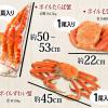 ボイル済み3大蟹メガジャンボセット、タラバガニ脚約1kg、ズワイガニ姿約1kg、毛ガニ姿約800gが全部入った三大かに通販ベスト、もっともめでたい!贅沢な蟹お取り寄せセットです。大きく立派なたらばがに、ずわいがに、毛蟹が入った贈答でも人気のセットです。北海道海鮮工房3大カニ640